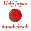 #quakebook.org—A Twitter-sourced charity book about how the Japanese earthquake at 2:46 on March 11, 2011, affected us all. Raising money for the Japanese Red Cross.