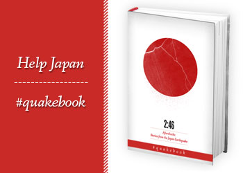 #quakebook.org - A Twitter-sourced charity book about how the Japanese Earthquake at 2:46 on March 11 2011 affected us all. Raising money for the Japan Red Cross.